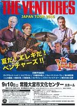 ベンチャーズ ジャパン・ツアー 2016