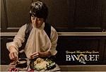 """山崎まさよし Yamazaki Masayoshi String Quartet """"BANQUET"""""""