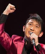 福田こうへいコンサートツアー ~おかげさま~
